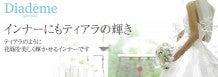 ボディメイク★店員ブログ