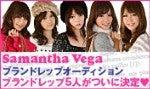 山田桃子 オフィシャルブログ 「momo's heart」 Powered by Ameba