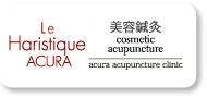 ACURA鍼灸院:美容鍼灸