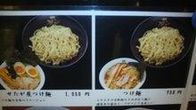 むらさんの不動産&ラーメン&CEBUとFXね^^-10.11.9-5