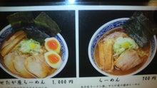 むらさんの不動産&ラーメン&CEBUとFXね^^-10.11.9-4