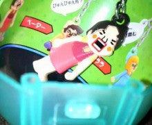 mm blog-2010111016040000.jpg