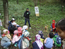 森の育児サークル 『お山歩隊』のブログ