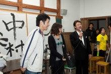"""中村文昭の4つの鉄則を実行する         """"TEAM-KIRIYAMA """"えつろうマン"""