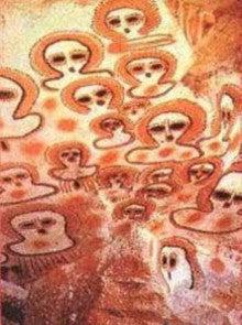 $UFO&UMA完全図鑑-UFO絵画15