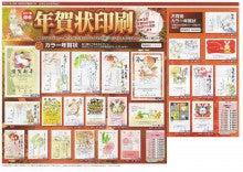 コピーショップ5円堂
