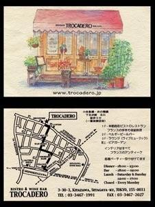 ひみこローズ★イラストレーター★ブログポートフォリオ