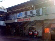 $朝霧店の「美しくなるための美容ブログ」-明石駅