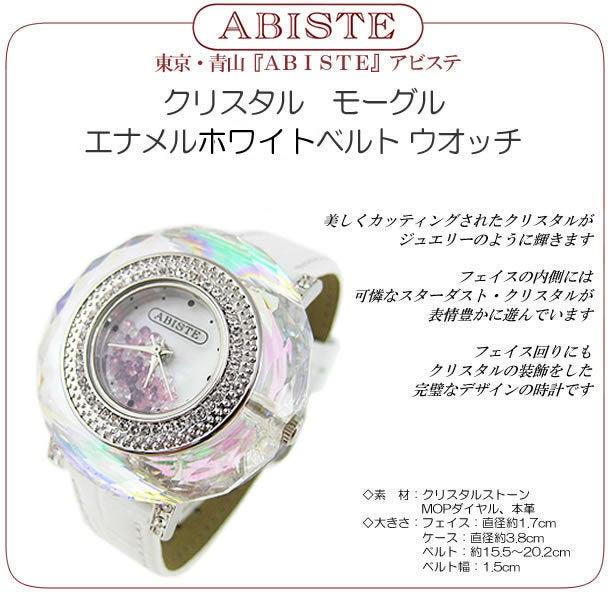 マザーコレクション ※東京・青山ABISTE「アビステ」取扱始めました!!-abiste20101111-1