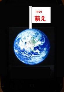"""山岡キャスバルの""""偽オフィシャルブログ""""「サイド4の振興(旧名:侵攻)」-世界が萌えに・・・"""