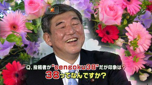 """山岡キャスバルの""""偽オフィシャルブログ""""「サイド4の振興(旧名:侵攻)」-石破さん"""