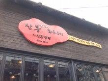 杉下理世 オフィシャルブログ 「RISE☆ISM」 Powered by Ameba