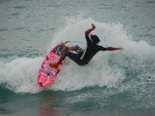 $Tricky Surf Shop