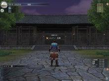 戦斧野郎-魏軍の将--2011-11-11-4