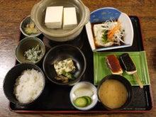 ぶぶの音楽ブログ-豆腐