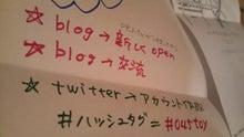 NEXT!イマジン・ヨコハマのブログ