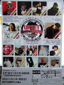 $SOUTHERN TOTALLY BOYZのブログ-UP SET CLUB SHOW