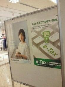 香川県高松市の税理士 べねふぃっと税理士のブログ-2010111209590001.jpg
