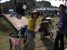 歩き人ふみの徒歩世界旅行 日本・台湾編-京丹後商工祭