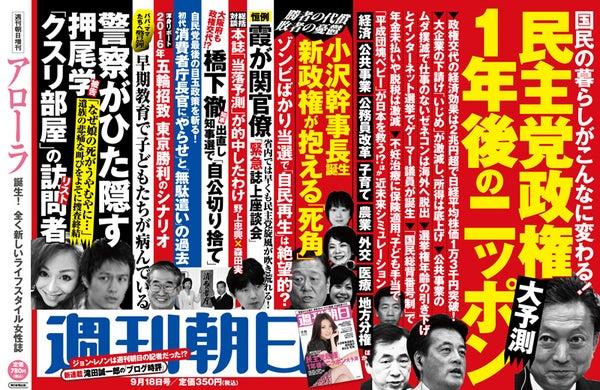 【マスコミ】 安倍内閣支持率、なぜ朝日新聞や毎日新聞は48%と低いのか? 日経新聞、読売新聞と比べて10ポイント以上の差     [無断転載禁止]©2ch.net YouTube動画>22本 ->画像>40枚