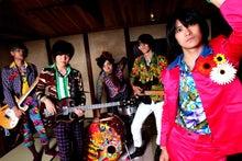 $sinjukujamのブログ-片山ブレイカーズ&ザ☆ロケンローパーティ