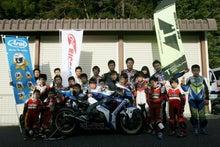 清徳島(きよとくじま)公式ブログ