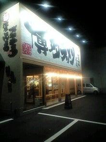 「ひろんぐー」の つぶやき @名古屋-鶴亀堂