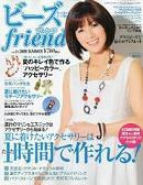 Riju~大人可愛いビーズモチーフ♪-beads_friend_vol23