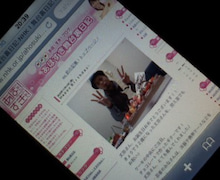 パティシェ宮本雅巳ブログ-P2010_1112_203922.JPG