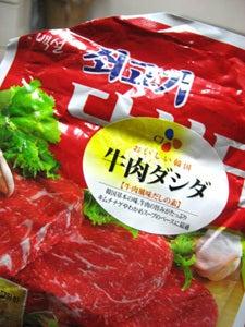 韓国料理サランヘヨ♪ I Love Korean Food-我が家のカレー