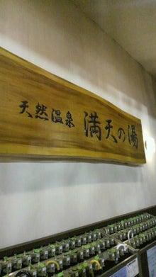 あやかの暴走にっき(≧ω≦)ノ-2010111223140000.jpg