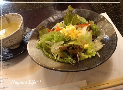 Nagano Life**-サラダ