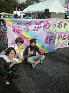 中川翔子 オフィシャルブログ Powered by Ameba-P1002853.jpg