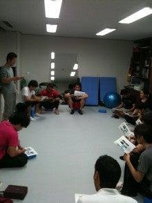 $駒沢公園トレーニングジムでダイエット・パーソナルトレーニング トレーナー安藤宏行のブログ