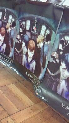 「5分の1の悪霊~THE HUNTER~」オフィシャルブログ-image.jpg