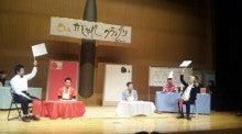 末高斗夢オフィシャルブログ『一日一駄洒落』 powered by アメブロ-101114_143945_ed.jpg