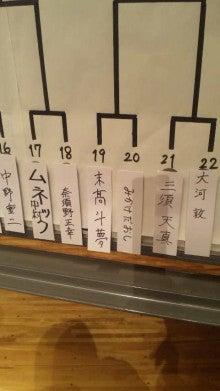 末高斗夢オフィシャルブログ『一日一駄洒落』 powered by アメブロ-101114_131939.jpg