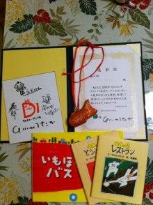 """""""だじゃれ道""""~ダジャレが日本を救う!~"""