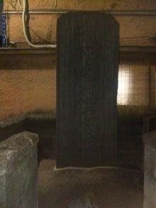 後藤英樹の三日坊主日記-刑死者慰霊塔