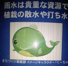 魚!魚!!ま魚?!(ぎょっ!うおっ!!まさかな)-くーちゃん