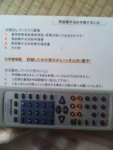 $懸賞モニターで楽々お得生活-SBSH0088.JPG