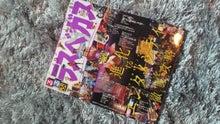 歌舞伎町ホストクラブ ALL 2部:街道カイトの『ホスト街道を豪快に突き進む男』-2010111510270000.jpg