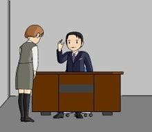 haniwaのガラクタ箱 in the ショートコント-課長の正体_前