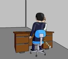 haniwaのガラクタ箱 in the ショートコント-課長の正体_後