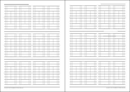 コンビニ pdf 印刷 2ページを一枚に