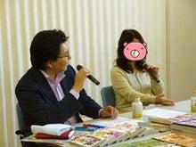 マンガ専攻のブログ深山和香先生と都丸さんの特別講演