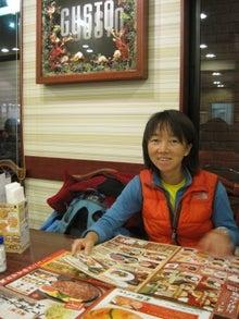 歩き人ふみの徒歩世界旅行 日本・台湾編-ガストでお祝い
