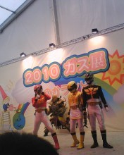幸せ☆メモ帳-2010_1114_0217.jpg