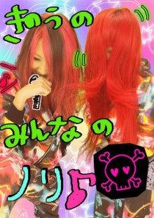 $・。*☆Gossip Girl☆*。・~MA*RS~-10-11-14_1.jpg