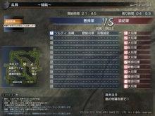 戦斧野郎-魏軍の将--2010-11-14-2
